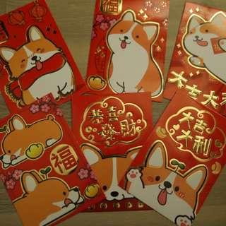 Dog year Ang Pow