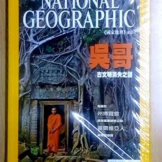 《國家地理》雜誌 吳哥