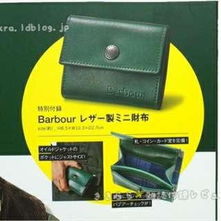 Barbour 仿真皮銀包/卡片套連原裝紙盒 ~ 🇯🇵日本雜誌附錄袋