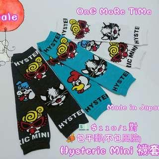 Hysteric Mini 襪套