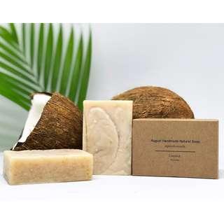 Coconut Natural Handmade Soap 天然椰子手工冷制皂