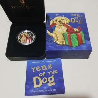 BNIB The Perth Mint Tuvalu Baby Dog 1/2oz 999 Fine Silver