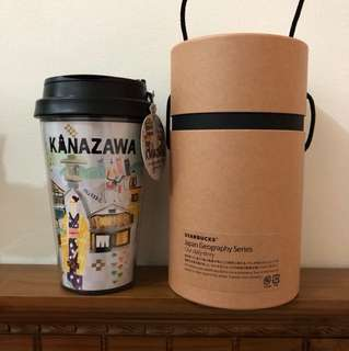 Starbucks tumbler japan geography series kanazawa 355ml