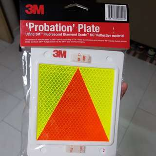 Probation plate(Brand New 3M)