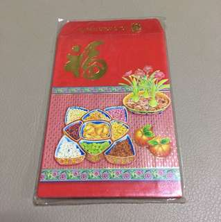 Hong Leong Finance red packets