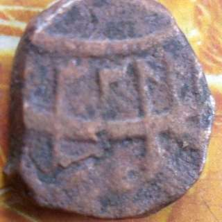 HYDERABAD State  Beautiful vintage Copper Coin Medieval Islamic Persian ( 400 - 200 Years old ) india si24