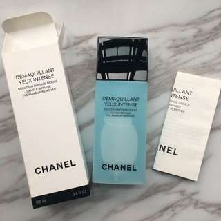 Chanel Makeup Remover 100ml
