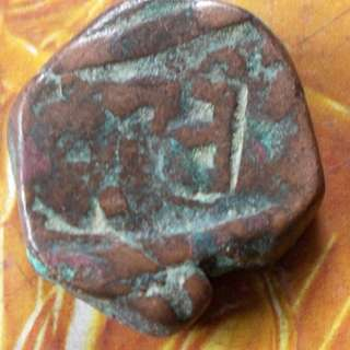 NATIVE State Unusual with inverted Letter ' B '  Beautiful vintage Copper Coin Medieval Islamic Persian ( 400 - 200 Years old ) india si25