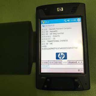 90%new HP iPAQ 4700 pocketpc