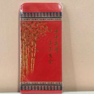 Singapore Airline Red Packet