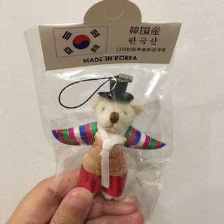 Hanbuk Teddy Bear Keychain