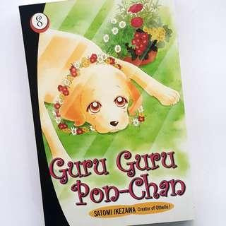 Guru Guru Pon-Chan Vol. 8