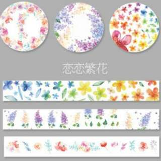 Colourful Washi Tapes