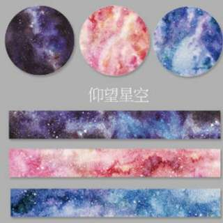 Galaxy Washi Tapes