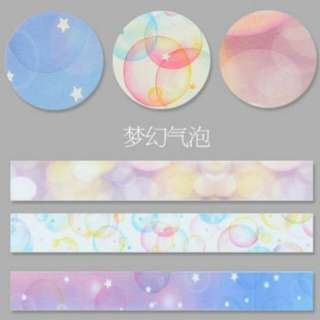 Bubbles Washi Tapes