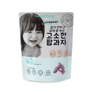 Bebedang Organic Brown Rice Pop - Purple Sweet Potato / Baby snack / Baby food