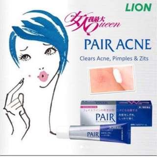 LION (JAPAN) PAIR Acne Cream Antibacterial Acne Face Cream