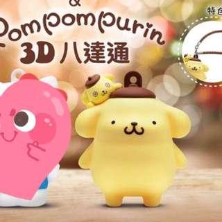 Sanrio 2017年限量出品~全新布甸狗3D八達通 pompompurin