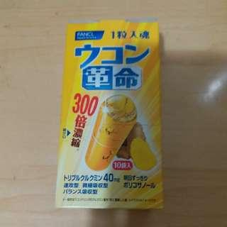 強效解酒薑黄素