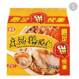 台灣味王麻油雞湯麵