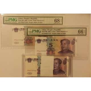 人民幣 2005 $5 (二冠 孖字冠PP 原刀 100張連號) 包含 6條7 + 雷達號