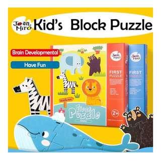 💡 [JOAN MIRO] KID'S BLOCK PUZZLE