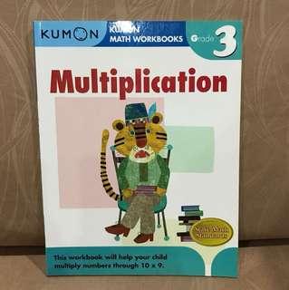 Brand new Kumon Math Workbook Grade 3 Multiplication