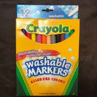 Crayola Washable Markers (12 Colors)