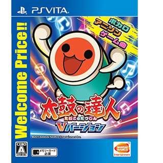 全新 PSV PS Vita 太鼓之達人 V version (日本Best版)- 有中文/ 日文