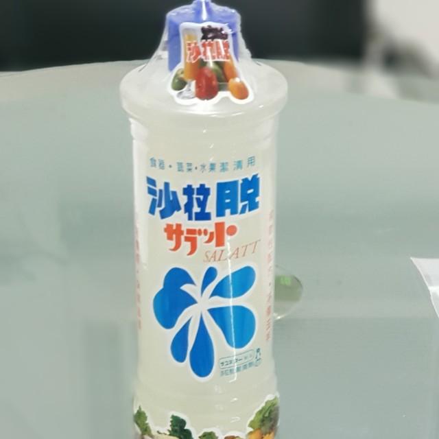 台灣60年第一品牌👍沙拉脫  您清潔的好幫手