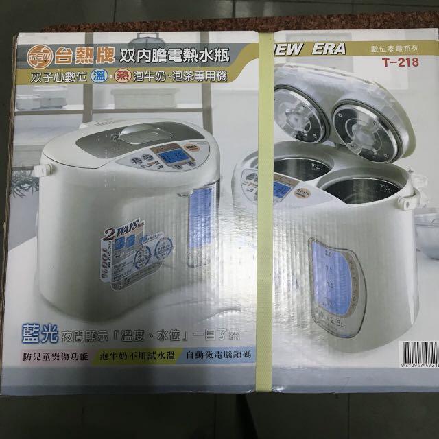 台熱牌雙內膽電熱水器