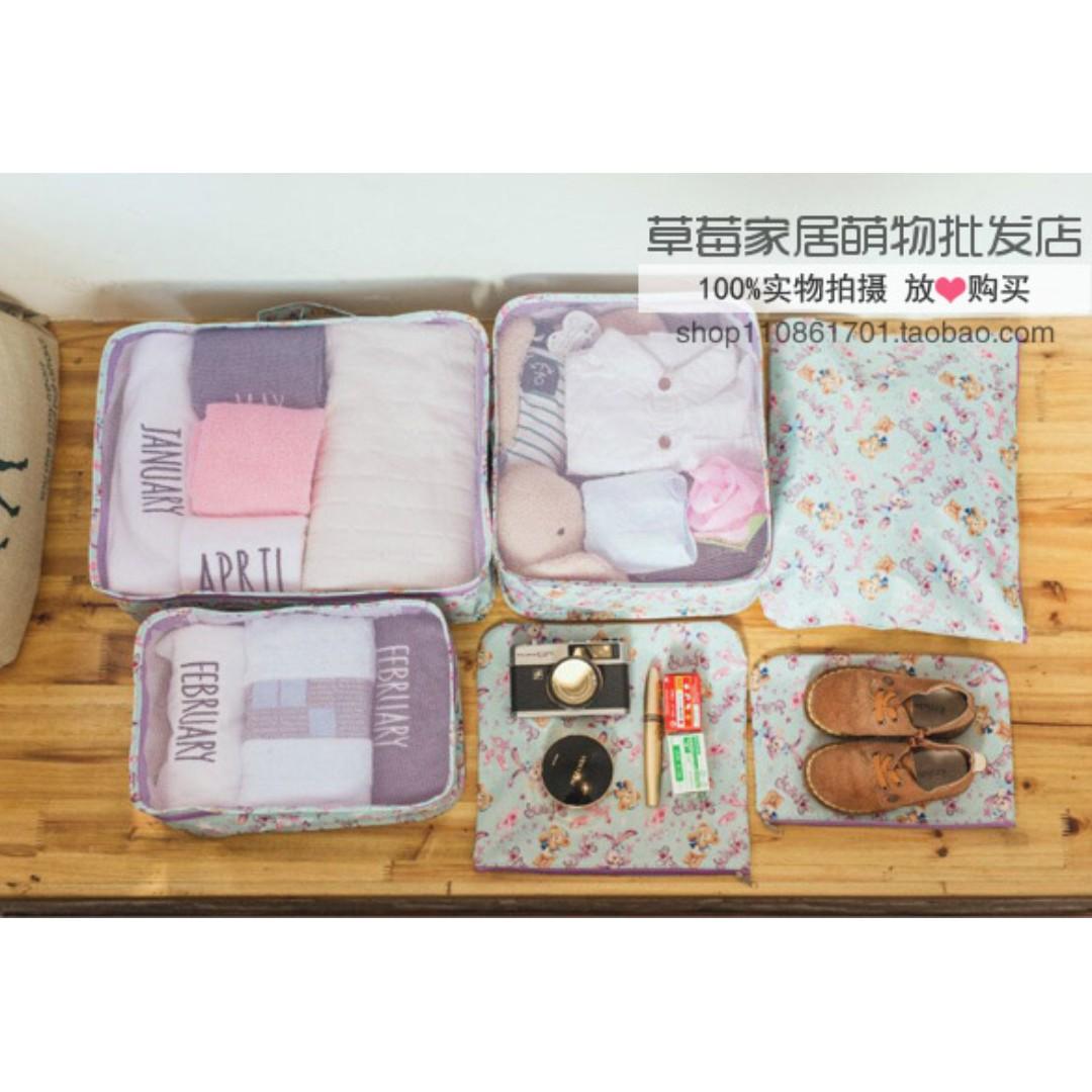 預購* 可愛史黛拉旅行行李箱整理袋 衣服整理袋 六件組
