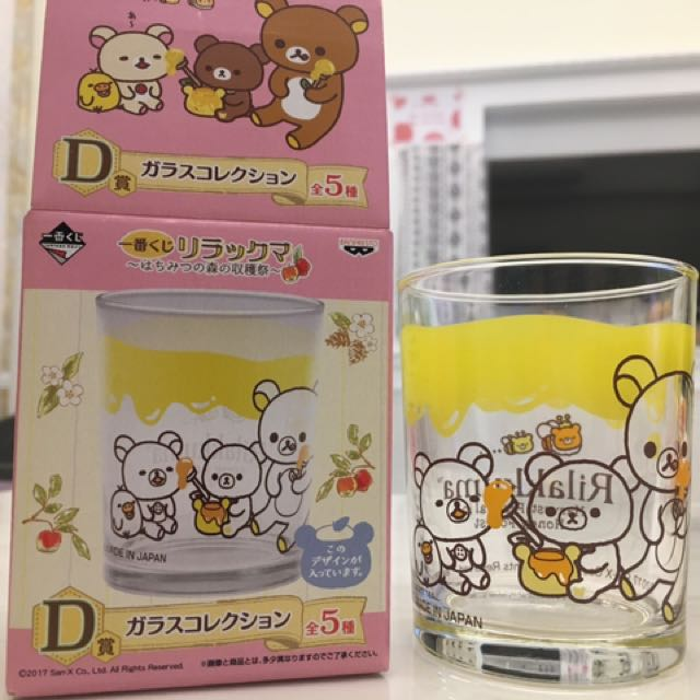 全新 拉拉熊 懶懶熊 日本正貨 一番賞 蜜蜂杯子