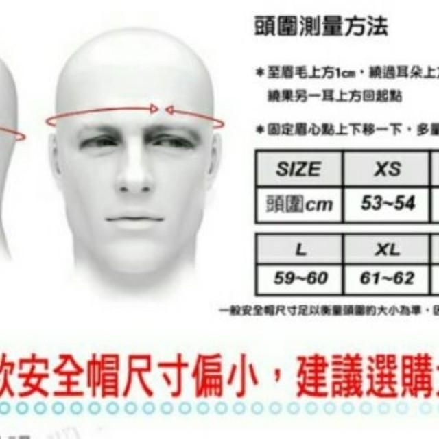 ☆宥鈞機車騎士精品☆ ONZA MAX-R R帽 消光寶藍色 素色系列現在購買就送原廠鏡片喲