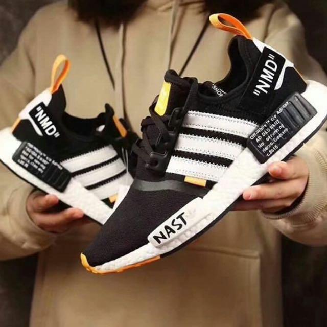 Adidas NMD x Off-white