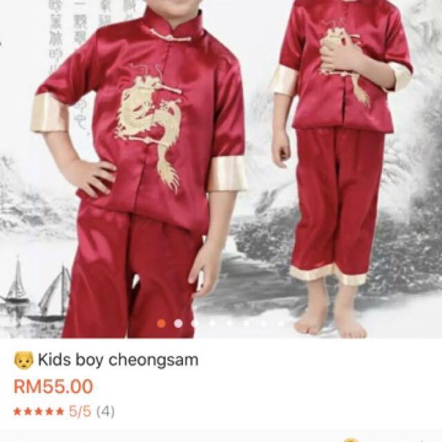 Boy costume