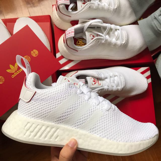 quality design 6d5e8 1715e CHEAPEST Adidas NMD R2 Chinese New Year (CNY) Shoe, Men's ...