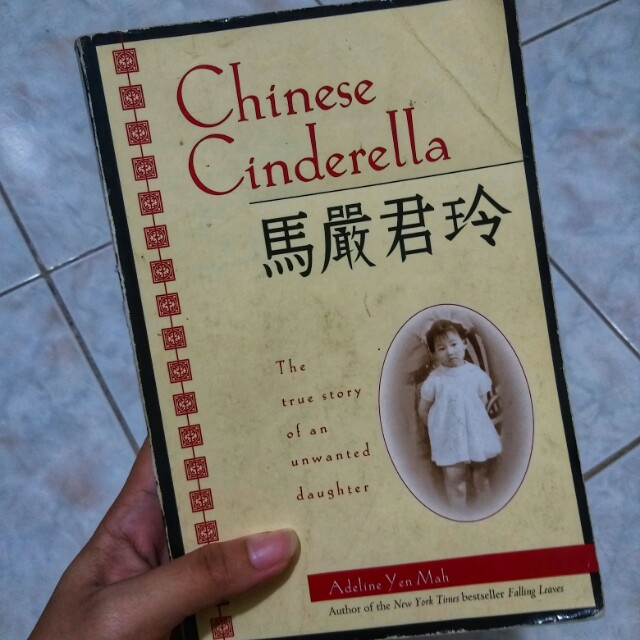 chinese cinderella extended response Reader's response bailey i the story chinese cinderella is an autobiography about a girl whose name is adeline yen mah adeline was an unwanted daughter by her family the only people during the story who do care about her are her aunt baba, nai nai, and ye ye, and the last two die.