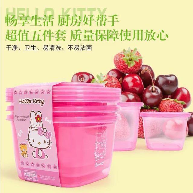 Hello Kitty 5in1 Food Storage Box