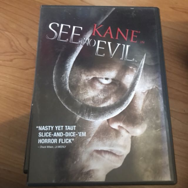 See no kane evil dvd