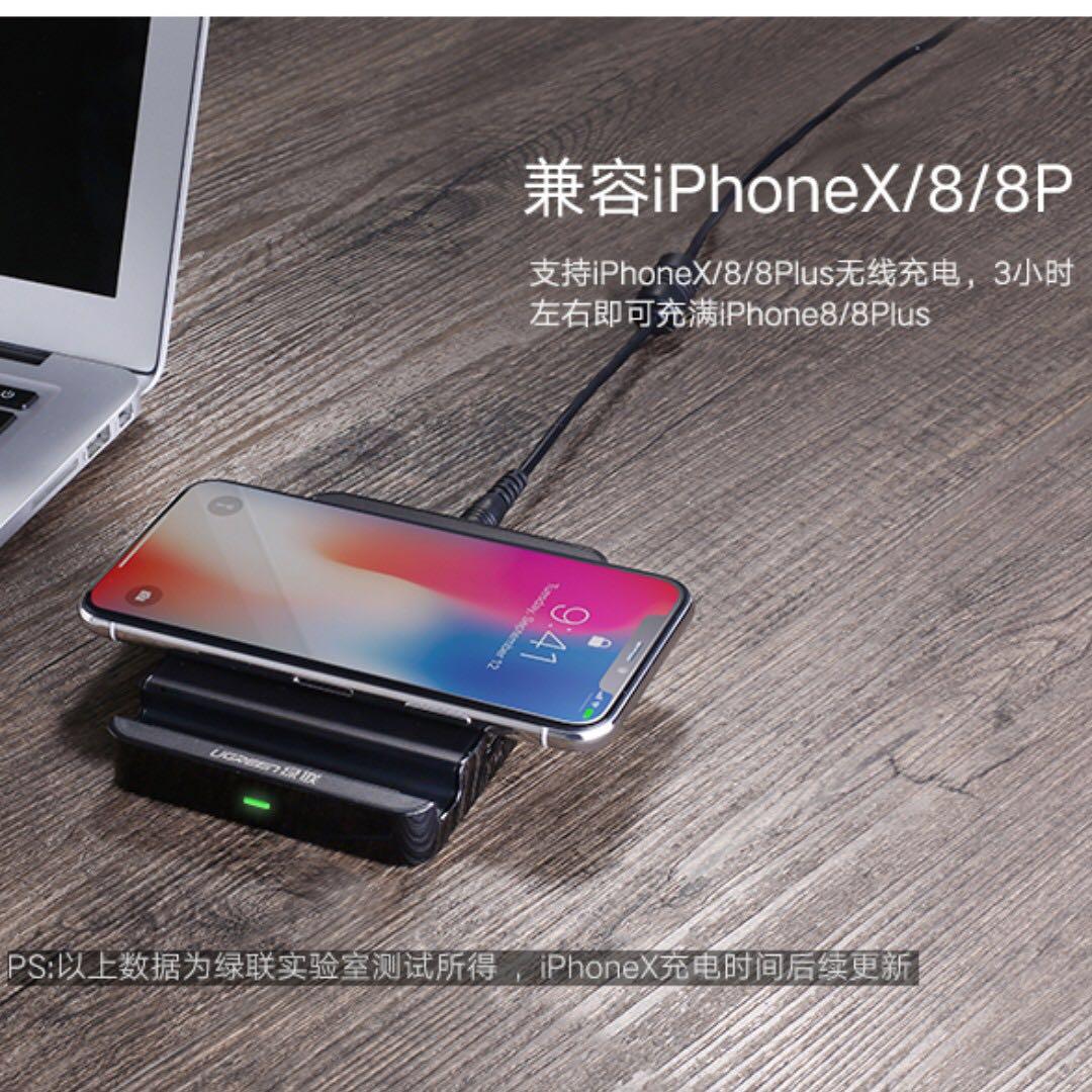 Ugreen Wireless Charging Dock, 2 USB ports + Wireless Charge