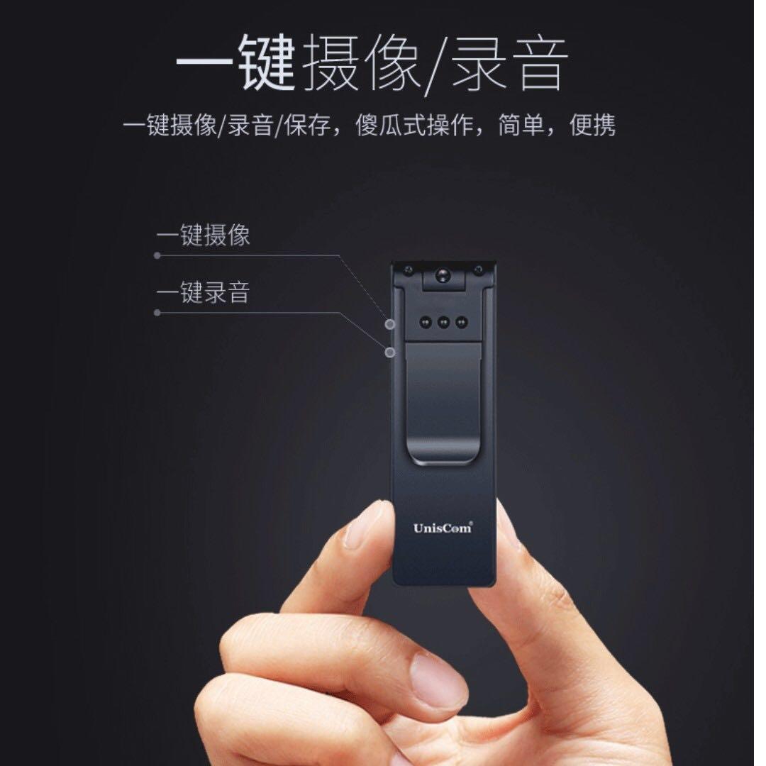 Uniscom 紫光 1080p Secret mini camcorder