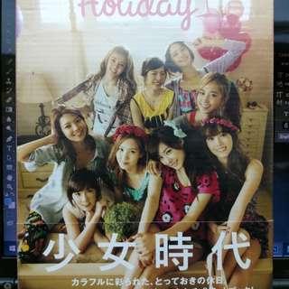 少女時代 - Holiday