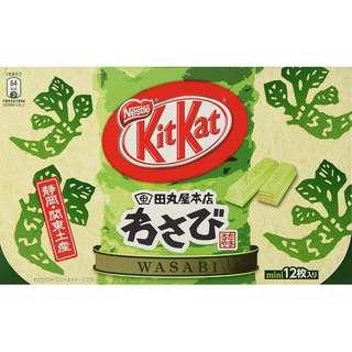 (代購) 日本製造 Nestle KitKat mini 田丸屋本店 wasabi 朱古力 12 粒