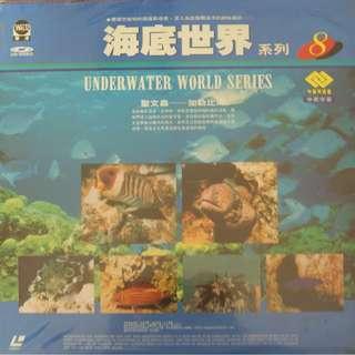 Laser Disc - Underworld Series 8