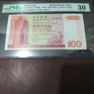 罕Z版 PMG 1998年中國銀行壹拾佰元 30