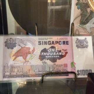 Vintage bird series Singapore banknote