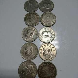 民國59-66年大伍圓硬幣10枚合售