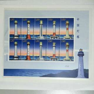 China 2016-19 Lighthouses