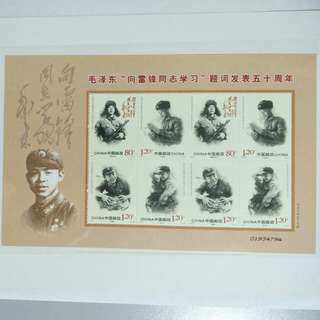China 2013-3 Lei Feng